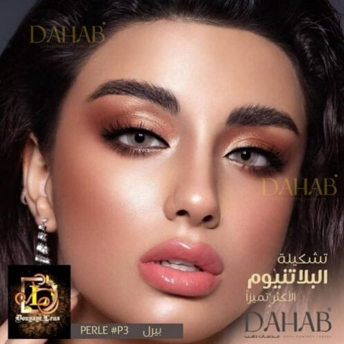 Buy Dahab Perle Contact Lenses - Platinum Collection - dahabcontactlenses.pk