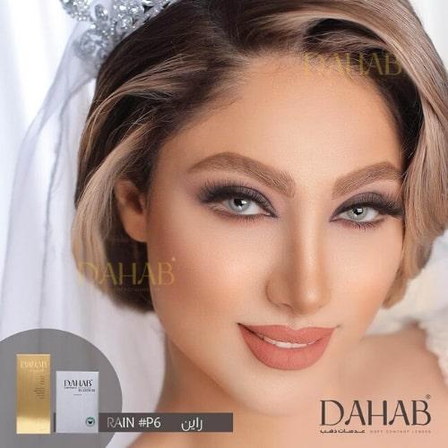 Buy Dahab Rain Contact Lenses - Platinum Collection - dahabcontactlenses.pk