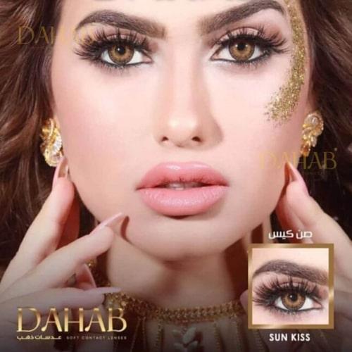 Buy Dahab Sun Kiss Eye Contact Lenses - Gold Collection - dahabcontactlenses.pk