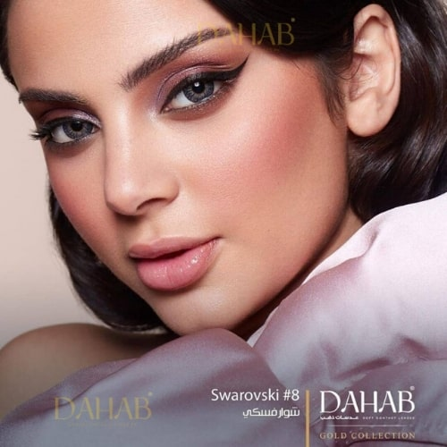 Buy Dahab Swarovski Eye Contact Lenses - Gold Collection - dahabcontactlenses.pk